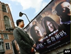 """Çin - """"Da Vinçi kodu"""" filminin kilsəyə yaxın yerdə afişası, 2006, Şanxay"""