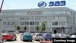 Офис украинского завода «ЗАЗ».