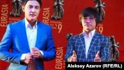 Кайрат Нуртас (справа) на открытии кинофестиваля. Алматы, 16 сентября 2013 года.