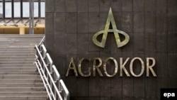 Kriza u kompaniji okupila je ministre četiri države u Beogradu