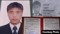 Фотографии Таланта Онурова и его документов.
