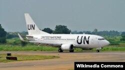 Aerodrom u Džubi
