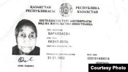 110 жасқа толған Қызылгүл Боранбаеваның құжаты. Қызылорда. 10 мамыр 2012 жыл.