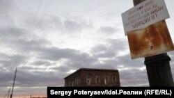 Celiabinsk, Rusia.
