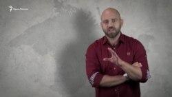 Павел Казарин: Война на аутсорсе (видео)