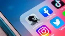 """""""Фејсбук"""" со нови политики против дезинформации за КОВИД-19"""