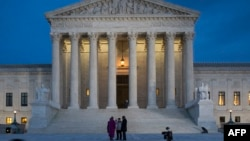 Врховниот суд на САД