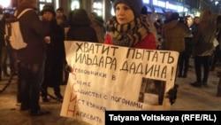 Акция в поддержку Ильдара Дадина в Санкт-Петербурге, 3 ноября 2016 года