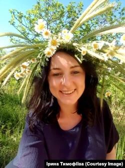 Викладач української мови Ірина Тимофіїва