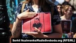Акція на підтримку Олега Сенцова у Києві, 2 червня 2018