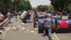 Полиция разобрала баррикады в центре Еревана