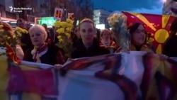 Crveno i žuto cvijeće unitarne Makedonije