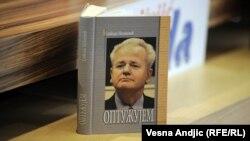 "Promocija knjige ""Optužujem"", 20. avgust 2012."