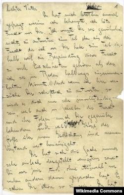 Franz Kafkanın Çexiyada saxlanan əlyazmalarından biri.