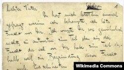 Franz Kafka əlyazması