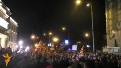 Демонстрантите запрени кај Музејот на ВМРО