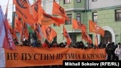 Moskvada Putin əleyhinə etirazlar, 4 fevral 2012