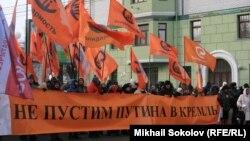"""Шествие """"За честные выборы"""" в Москве, 4 февраля 2012"""