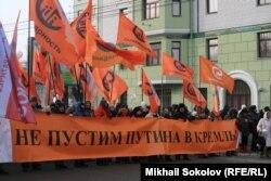 """Moskwanyň """"Oktýabrskaýa"""" metrostansiýasyndan """"Bolotnaýa"""" meýdançasyna tarap ýöriş geçiren protestçileriň bir topary. 4-nji ýanwar, 2012."""