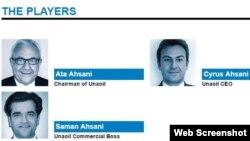На скриншоте — основатель компании Unaoil Ата Ахсани и Сайрус и Саман Ахсани.