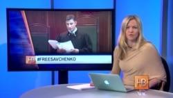 Savçenko ve Sentsovnı azat etiñiz