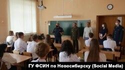 Специализированный класс ГУФСИН России по Новосибирской области
