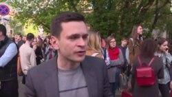 """Илья Яшин на акции возле """"Гоголь-центра"""""""