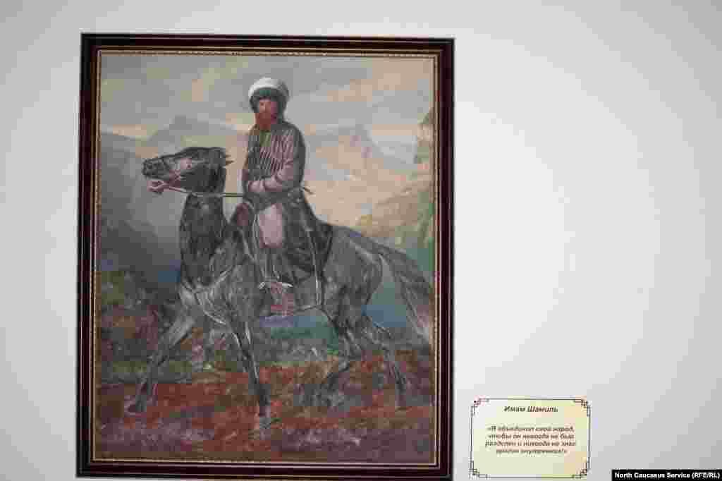 Имам Шамиль. Копия с портрета Николая Сверчкова, который был написан для князя А.Барятинского.
