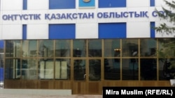 Gazagystanyň Şymkent regionynyň sudy