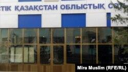 У здания областного суда.