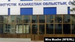 Здание областного суда в Шымкенте.