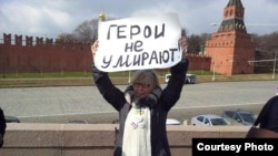 Один из пикетов на месте убийства Бориса Немцова