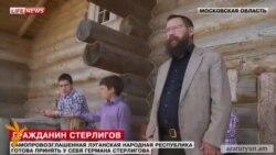 Հետխորհրդային Ռուսաստանի առաջին մեծահարուստներից մեկը հաստատվել է Ղարաբաղում