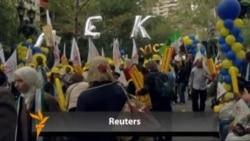 اعتراض به جمهوری اسلامی در نیویورک
