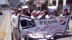 أخبار مصوّرة 9/05/2014: من يوم النصر على النازية في أوروبا إلى مظاهرة في الدفاع عن حقوق الإنسان في باكستان