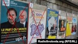 საარჩევნო პლაკატები საფრანგეთში