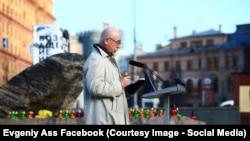 Соловецкий камень, День поминовения жертв политических репрессий