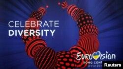 Логотип «Євробачення-2017»
