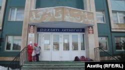 Чаллыдагы Мулланур Вахитов исемендәге 2нче санлы татар гимназиясе