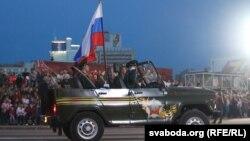 Расейскі сьцяг на вайсковым парадзе ў Менску