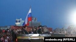 Белорусский парад под флагами России