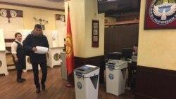 Қирғизистон президентлигига номзодлар эълон қилинди