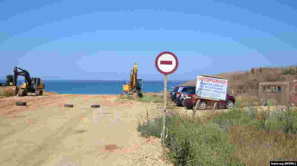 Проход к морю, которым раньше все пользовались, перекрыт