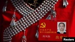 Деякі делегати з'їзду Компартії Китаю одягають костюми національних меншин