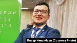 Инсур Киньябаев