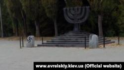 Невідомі спаплюжили пам'ятник розстріляним євреям «Менора» у Бабиному Яру, Київ, 24 вересня 2014 року (Фото: www.evreiskiy.kiev.ua)