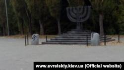Фото: www.evreiskiy.kiev.ua