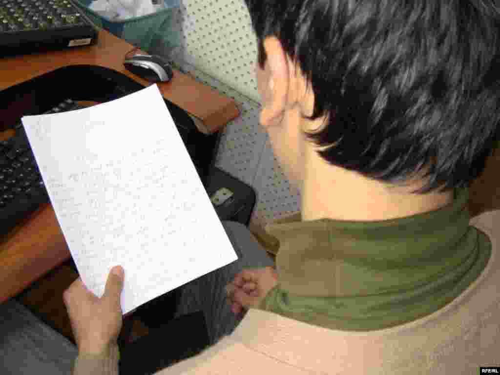Казахстан. 8 ноября – 12 ноября 2010 года. #2