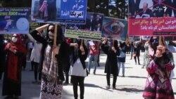 حزب همبستگی حمله بمبی امریکا بر اچین را محکوم کرد