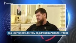 Видеоновости Кавказа 8 марта